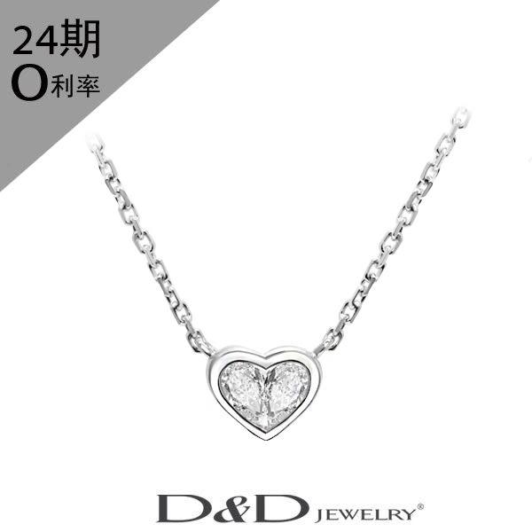 D&D 情人節禮物 心形鑽石項鍊0.18克拉 14K金 ♥