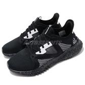 【海外限定】Reebok 訓練鞋 Flexagon 2.0 Flexweave LM Les Mills 黑 白 男鞋 多功能 運動鞋 【PUMP306】 DV9578