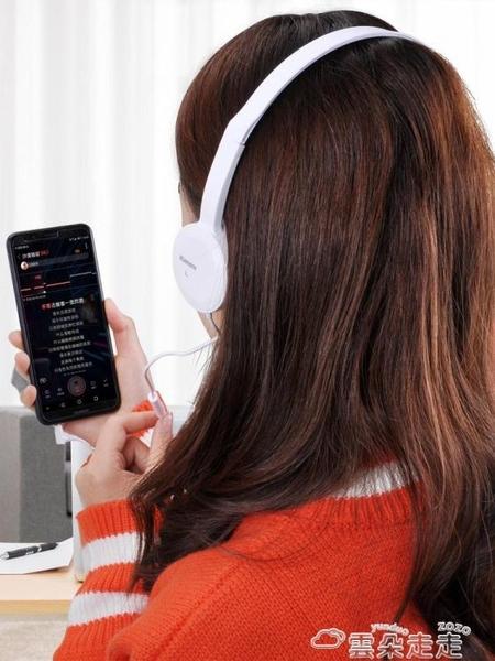 耳麥kanen/卡能 ip_350唱歌耳機全民K歌線控小巧耳麥錄音專用手機男女 雲朵