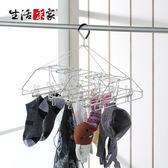 【生活采家】台灣製304不鏽鋼16夾秒收曬衣架#27257