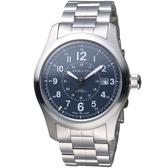 漢米爾頓 Hamilton 卡其飛行先鋒機械腕錶  H70605143