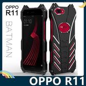 OPPO R11 蝙蝠俠金屬框 黑暗騎士 螺絲款 防摔高散熱 飛鏢支架 保護套 手機套 手機殼 歐珀