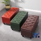 儲物凳收納床尾凳長條沙發凳換鞋凳可儲物凳簡約【古怪舍】