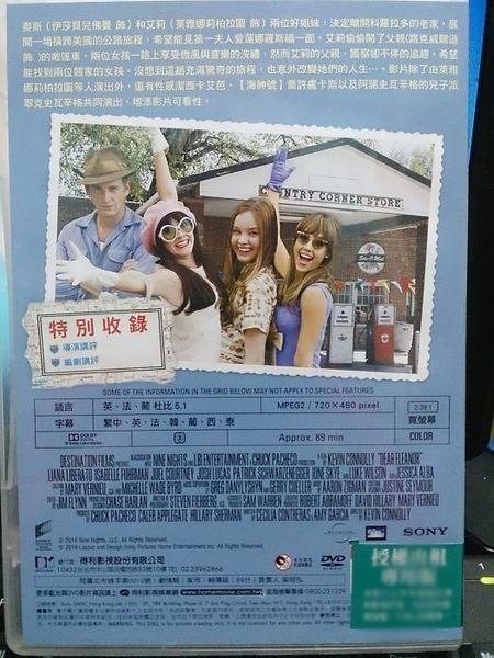 挖寶二手片-341-074-正版DVD*電影【親愛的總統夫人】潔西卡艾芭*伊莎貝拉傅爾曼