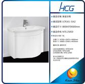 HCG 和成 臉盆浴櫃 LCR161-3162