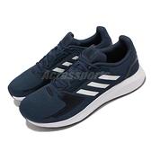 adidas 慢跑鞋 Runfalcin 2.0 深藍 白 路跑 愛迪達 男鞋 運動鞋【ACS】 GZ8077