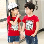 818好康 兒童短袖T恤男孩韓版夏裝半袖上衣潮