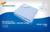 BIDDEFORD 舒適型熱敷墊 FH-96