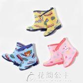 兒童雨鞋男童女童防滑水鞋小學生寶寶幼兒園小童雨靴 花間公主