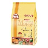 【寵物王國】莫比自然食-成貓抗毛球專業配方1.5kg