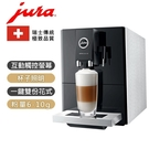 Jura 家用系列IMPRESSA A9全自動研磨咖啡機 銀色(歡迎加入Line@ID:@kto2932e詢問)