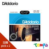 【Tempa】DAddario(EXP11)六角柱蕊心民謠吉他弦(12-53)加贈pick*2