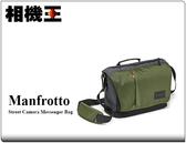 ★相機王★Manfrotto Street Camera Messenger Bag 街頭玩家微單眼郵差包