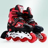 溜冰鞋兒童全套裝旱冰鞋滑冰輪滑鞋初學者男女童小孩中大童可調節 阿卡娜
