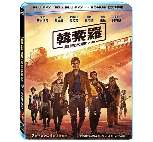 【停看聽音響唱片】【BD】星際大戰外傳:韓索羅 3D+2D+Bonus 藍光限定3碟版