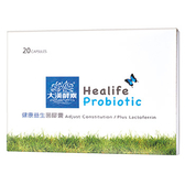 大漢酵素 健康益生菌膠囊500mg*20顆/盒 [衛立兒生活館]