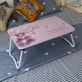 卡通書桌簡易便捷摺疊學生宿舍房間床上家用電腦桌定制小桌子WY【快速出貨八五折】