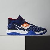 Nike KD Trey 5 VIII EP 男鞋 藍 避震 包覆 輕量 舒適 籃球鞋 CK2089-402
