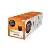 雀巢 Dolce Gusto 膠囊單品咖啡-美式濃黑咖啡:哥倫比亞限定版 (3盒組)