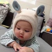 嬰兒帽秋冬季新款兒童帽子套頭加絨戶外保暖針織帽寶寶耳朵毛線帽子全館免運 二度
