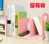 學生書架簡易桌上書桌架