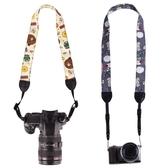 單反相機肩帶掛脖背帶通用掛繩 可愛卡通相機斜跨背帶 微單相機帶 YJT