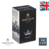 Darvilles 達沃利英式皇家伯爵茶 25入/盒