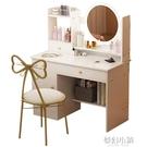 梳妝台臥室網紅ins風化妝台現代簡約小型收納櫃一體小戶型化妝桌 ATF 夢幻小鎮