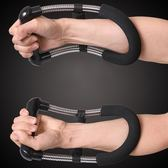 腕力器專業練手力男式訓練掰鍛煉手腕小臂卷腕健身器材家用握力器        瑪奇哈朵