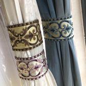 一對裝 歐式立體寬幅居家布藝窗簾綁帶窗簾扣燙金邊客廳臥室別墅 格蘭小舖