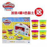 廣告主打【買就送4色組補充罐】Play-Doh培樂多-廚房系列-神奇烤箱組