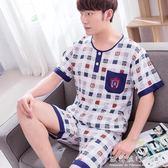 男士短袖棉綢睡衣薄款大碼人造棉綢套裝韓版休閒學生家居服  歐韓流行館