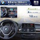 【專車專款】2011~2014年BMW ...