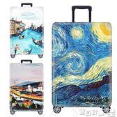 行李箱保護套 彈力行李箱套拉桿箱防塵罩旅行箱保護套20/22/24寸26寸28寸30寸JD 寶貝計畫