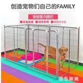 寵物狗狗圍欄室內隔離大型犬金毛泰迪兔子柵欄中小型犬家用狗籠子LXY2097【黑色妹妹】