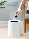 智慧垃圾桶 智慧垃圾桶感應家用客廳創意高檔簡約現代網紅垃圾桶北歐ins自動 【美好時光】