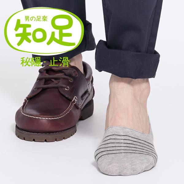 蒂巴蕾知足隱形襪套男自然灰3528【康是美】