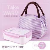 微波爐加熱長方形學生便當盒日式成人分格快餐塑料保鮮盒 DN12356【旅行者】