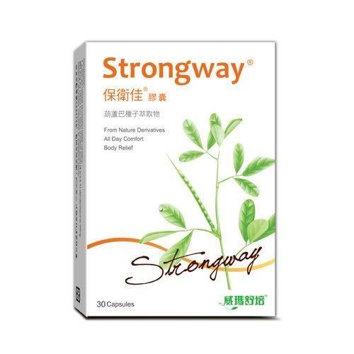 專品藥局 Strongway 保衛佳 胡蘆巴種子萃取物 30粒 (高純度膳食纖維,保護腸胃道健康)