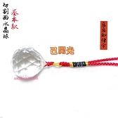 【紅磨坊】【Ruby】白水晶球 3.1CM壓樑專用球 門對門 保平安 108面切割面 切割面白水晶球吊飾 開光