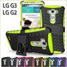 輪胎紋 LG G3 LG G4 手機殼 防摔 防震 LG G3 矽膠套 全包邊 隱形支架 保護套