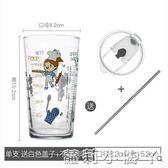 玻璃杯計量杯咖啡茶果汁牛奶杯帶刻度杯子耐熱微波烘焙吸管杯   蘿莉小腳丫