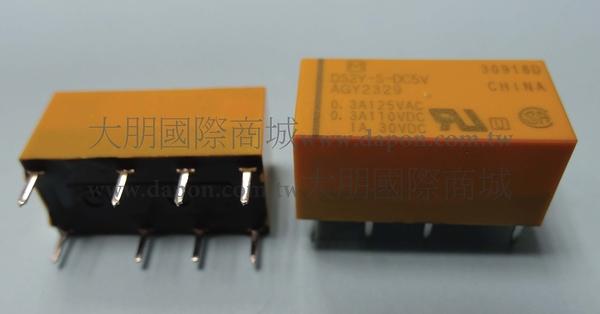 *大朋電子商城*Panasonic DS2Y-S-DC5V 繼電器Relay(5入)