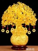 風水擺件 黃水晶發財樹擺件酒柜裝飾品客廳家居玄關風水工藝品招財樹搖錢樹 聖誕節