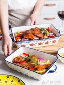 摩登主婦原創日式手繪民族風陶瓷家用烘焙雙耳烤盤長方形菜盤子 NMS名購居家