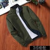 休閒夾克外套 雙面穿中男士夾克中老爸爸裝薄款外套服夾克FG123 快速出貨