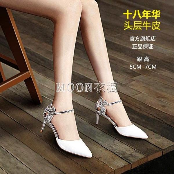 真皮十八年華2021新款包頭女士涼鞋女春夏季女鞋中高跟鞋子女細跟 快速出貨