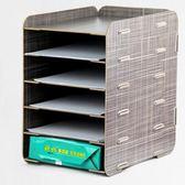 限定款文件架文件架 資料架大政桌面木質A4創意辦公室多層書架收納架辦公用品