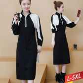 立領拉鍊黑白配色洋裝 L~5XL【912635W】【現+預】☆流行前線☆