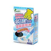 【小綠人 潔廁香氛凍沁藍微風海洋 海洋 38g】
